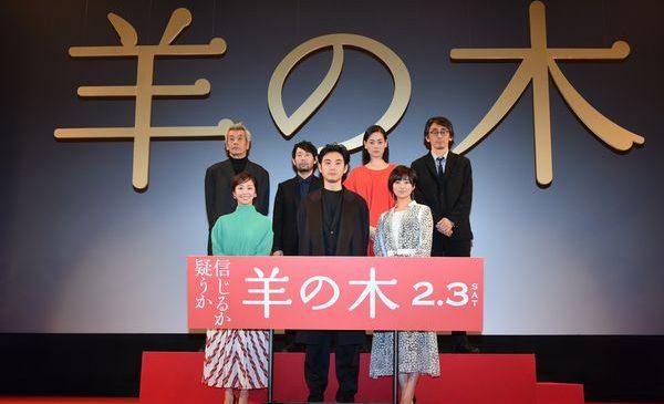 hitujinoki_1213