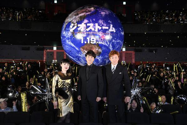 『ジオストーム』ジャパンプレミア_メイン