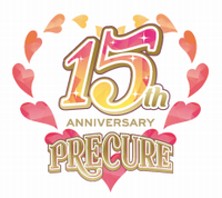 15thプリキュア
