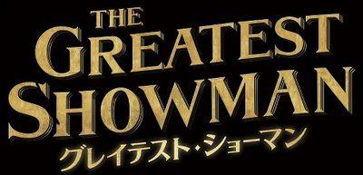 GS_jpn_logo (1)