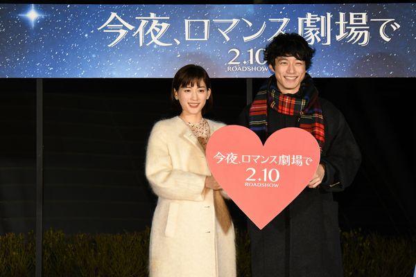 Romance_0129_02_re