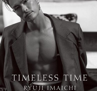 cover_TIMELESS TIME