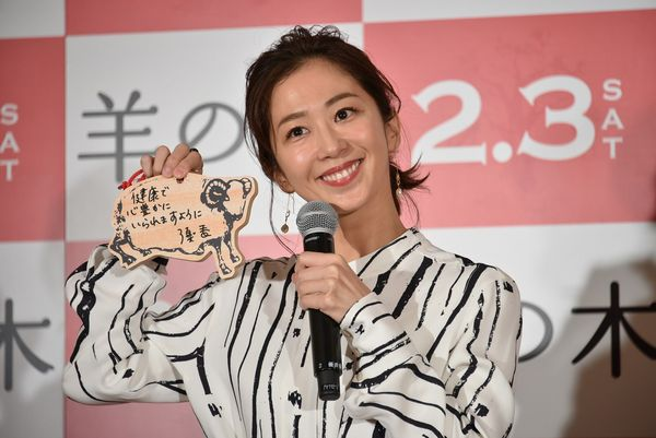 yuuka_hitsujinoki_0125