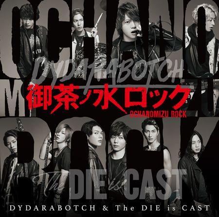 メイン【CD&DVD ver】オリジナルCDジャケット