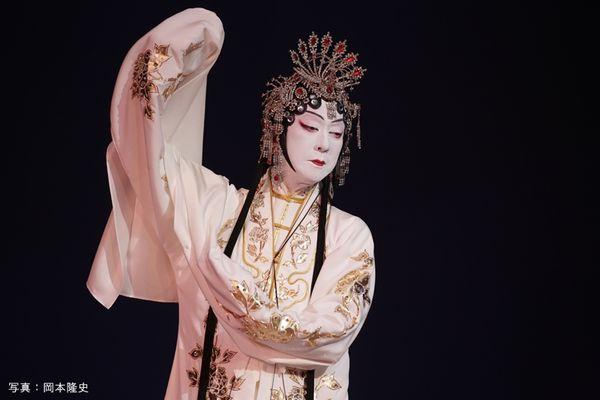 楊貴妃(撮影:岡本隆史)