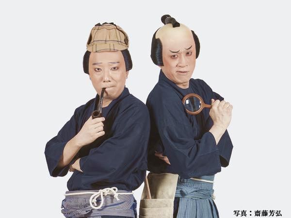 歌舞伎座捕物帖_main