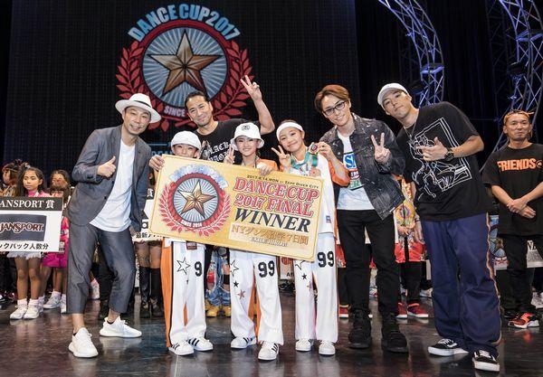 DANCE CUP 2017決勝大会