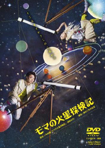 dvdポスター