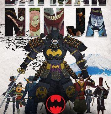 『ニンジャバットマン』ティザービジュアル