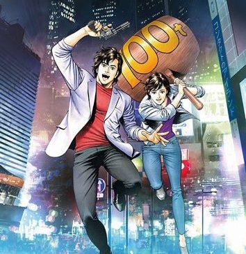 『劇場版シティーハンター(仮題)』第1弾ビジュアル