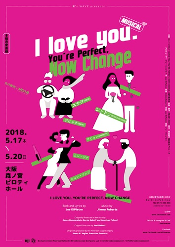 I LOVE YOU_poster