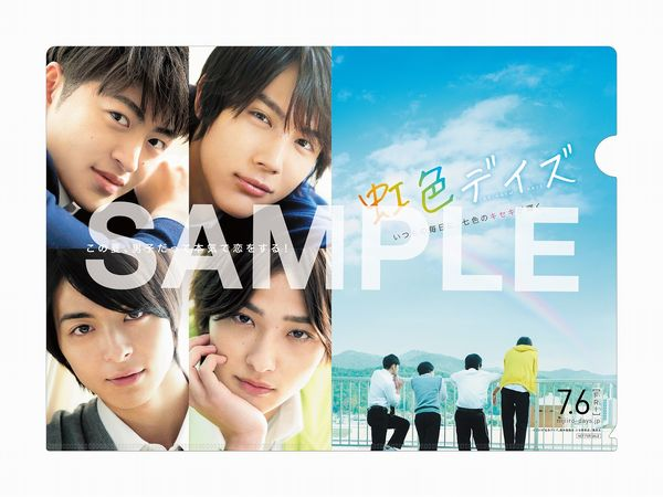 【メイン】clearfile_sample