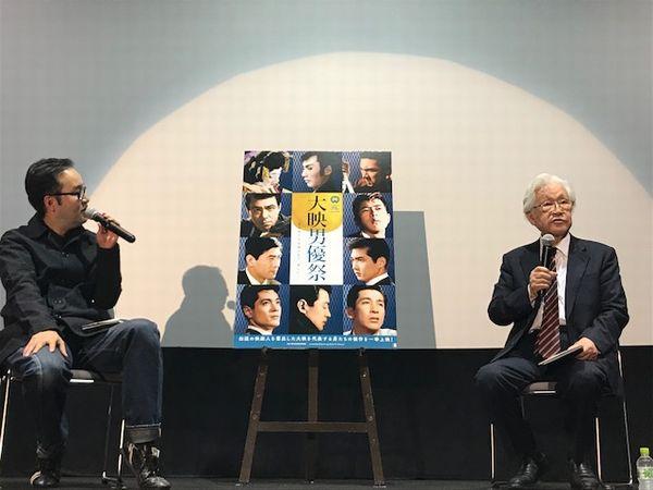 danyusai.event.sub