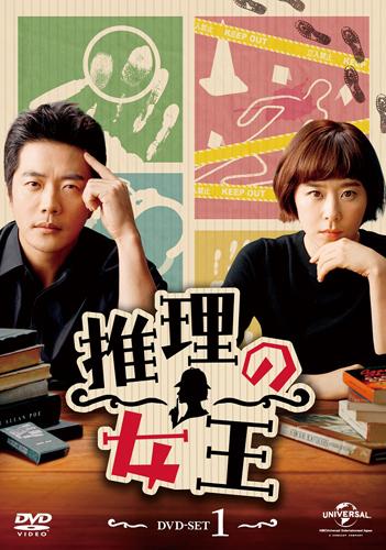 suiri_DVD-SET1s