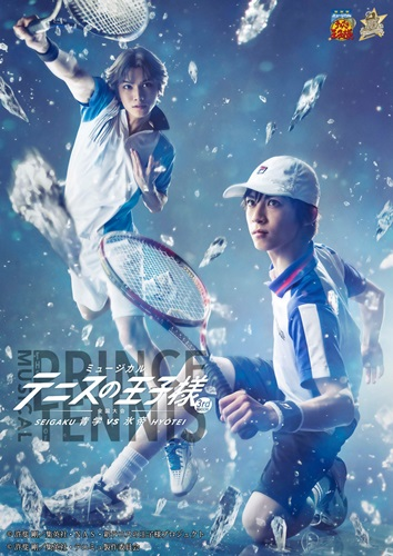 tennis_hyotei_key0402_WEB