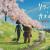 【5月22日(火)正午解禁】『リラックマとカオルさん』