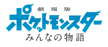 PM21_title_logo_4c_cc