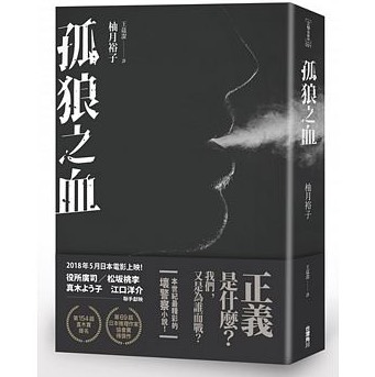 台湾版書影