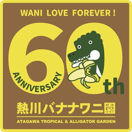 160915_wani&bananainko3