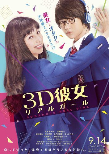 3D_Tsr_FIX2_R