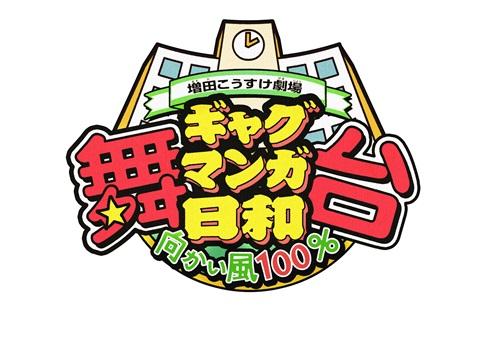 gag2018_logo3