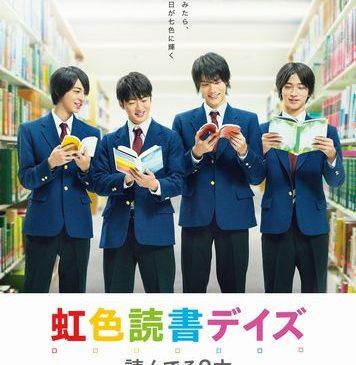 ★rainbowdays_library