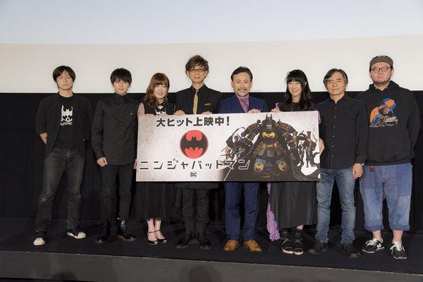 【6月16日(土)開催】映画『ニンジャバットマン』公開記念舞台挨拶_1