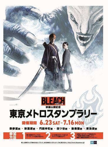bleach_rally_B1_0518_ol