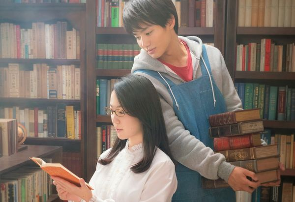 Biblia_TSR_yoko_poster (小)