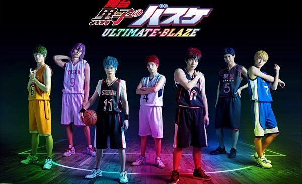 舞台「黒子のバスケ」UB_ティザービジュアル