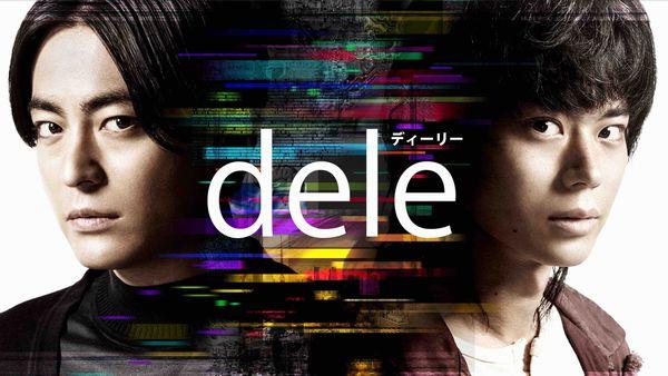 軽_dele_横ビジュアル