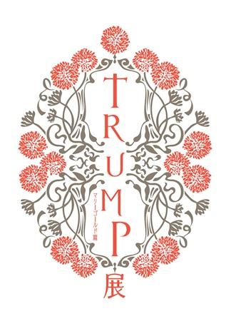 TRUMP展_MGロゴ