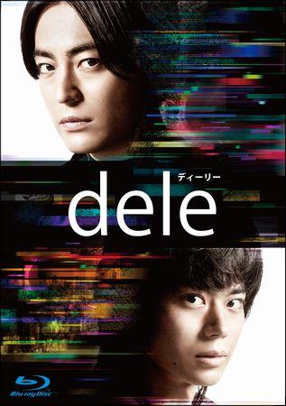 dele_BD