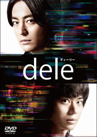 dele_DVD