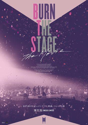 BTS_poster_1012fix