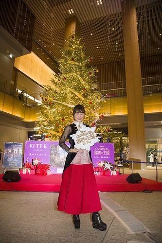 サブ『くるみ割り人形と秘密の王国』KITTE名古屋クリスマスツリー点灯式報告