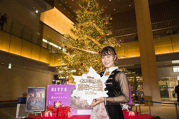 メイン『くるみ割り人形と秘密の王国』KITTE名古屋クリスマスツリー点灯式報告