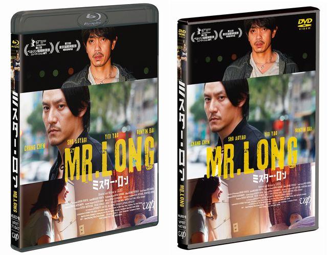 DVD&BL-r