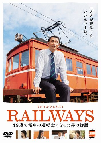 RAILWAYS_1