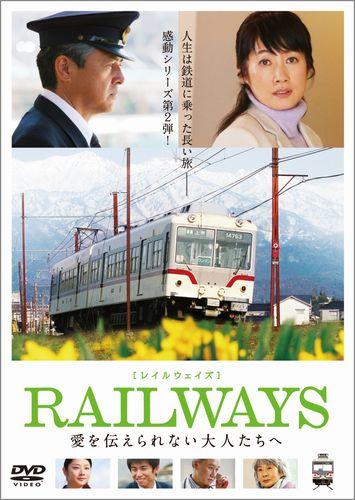 RAILWAYS_2