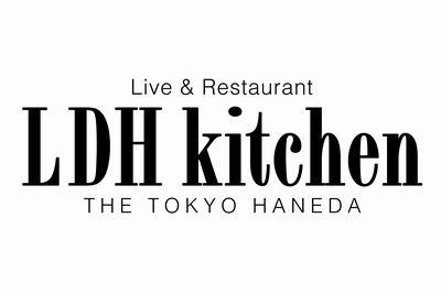 THE TOKYO HANEDA logo
