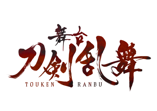 tourabu_logo_fix_red_yoko-01