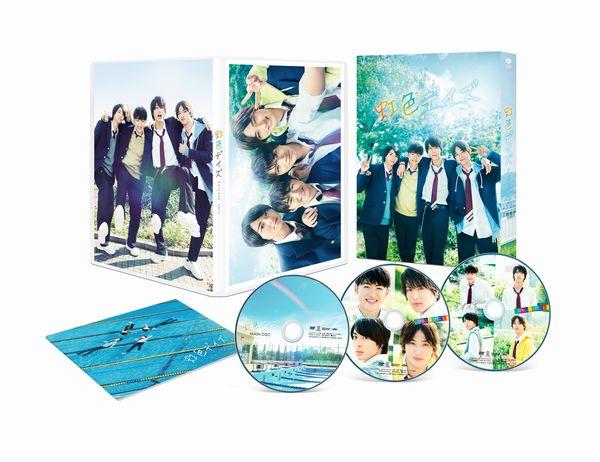豪華版DVD展開図_メイン