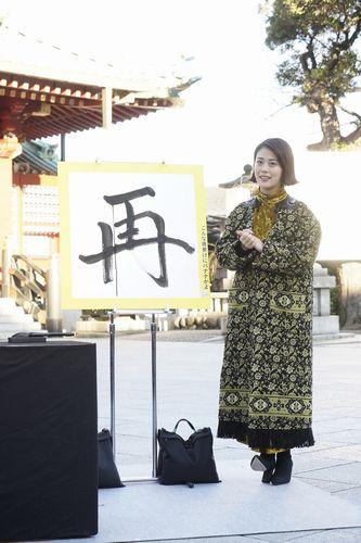 1217banana_takahata_kanji