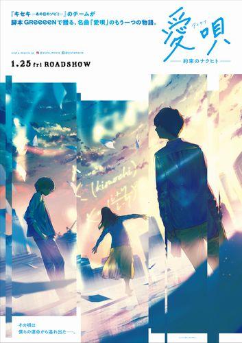 1220_aiuta_poster