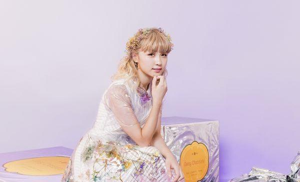 Ami_Wonderland_Amain