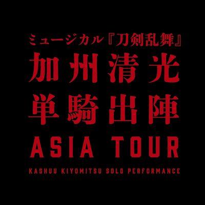 KS_logo_asia