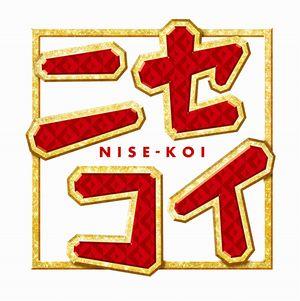 NSK_logo_hard_stamp_0714_togo