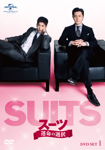 SUITS_Sell_DVDSET1_JKs