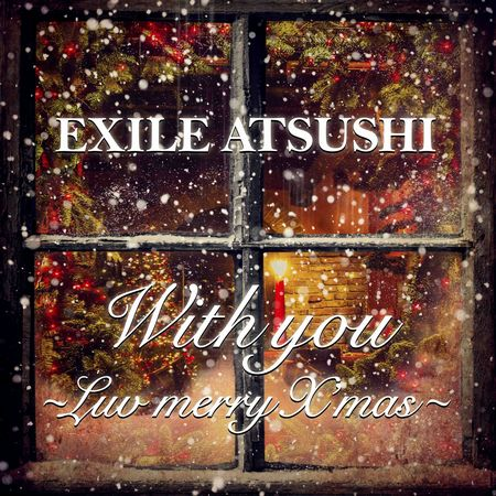 With you Luv merry X'mas_ジャケ写